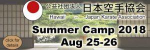 JKA Hawaii 2018 Summer Training Camp